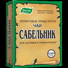Kiti gamintojai - arbata SABELNIK